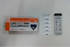 セチリジン 塩酸 塩 錠 10mg