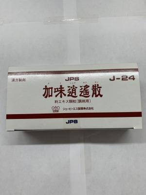 JPS加味逍遙散料エキス顆粒〔調剤用〕