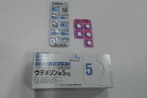 ウテメリン錠5mg