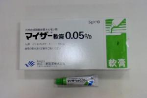 マイザー軟膏0.05%
