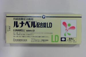 ルナベル配合錠LD