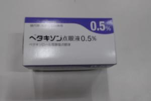 ベタキソン点眼液0.5%