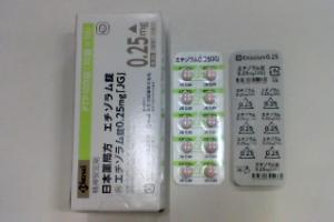 エチゾラム錠0.25mg「JG」