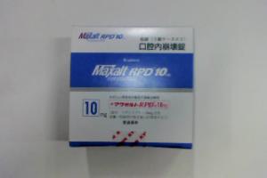 マクサルトRPD錠10mg