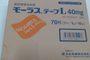 テープ モーラス