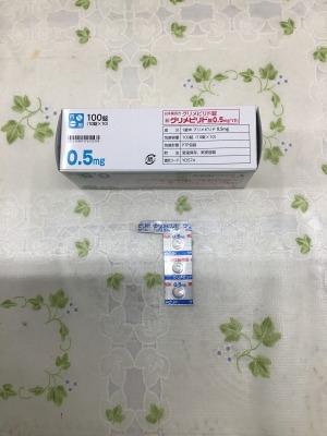グリメピリド錠0.5mg「YD」