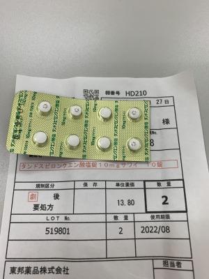 タンドスピロン クエン 酸