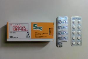 リオレサール錠5mg