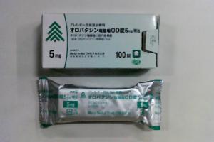 塩 オロパタジン od 5mg 塩酸 錠