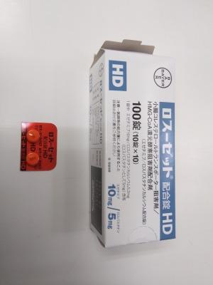 ロスーゼット配合錠HD