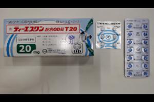 ティーエスワン配合OD錠T20