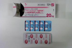 パロキセチン錠20mg「YD」