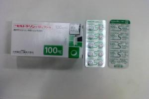 セルトラリン錠100mg「アメル」