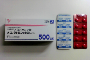 500 メコバラミン 錠