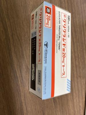 グリクラジド錠20mg「トーワ」