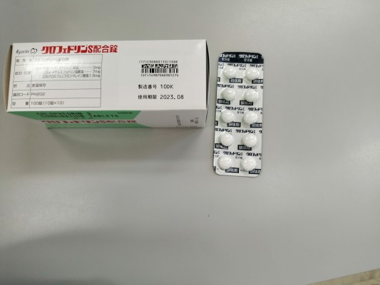クロフェドリンS配合錠