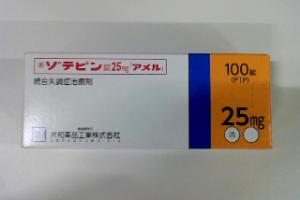 ゾテピン錠25mg「アメル」