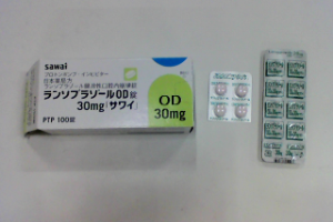 ランソプラゾールOD錠30mg「サワイ」