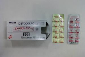 エトドラク錠200mg「タイヨー」