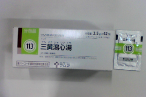 ツムラ三黄瀉心湯エキス顆粒(医療用)