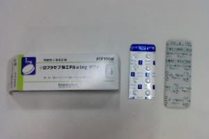 ロフラゼプ酸エチル錠1mg「サワイ」