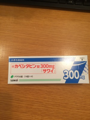 カペシタビン錠300mg「サワイ」