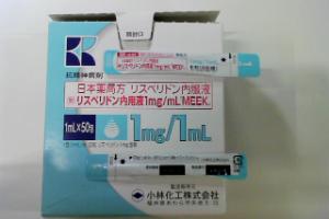 リスペリドン内用液1mg/mL「MEEK」