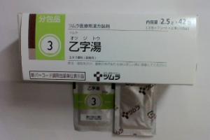 ツムラ乙字湯エキス顆粒(医療用)