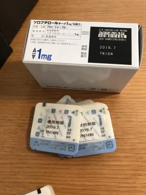 ツロブテロールテープ1mg「日医工」