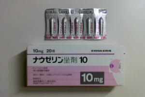 ナウゼリン坐剤10