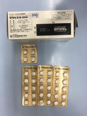 クラリス錠200