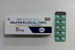 オルメサルタンOD錠5mg「DSEP」