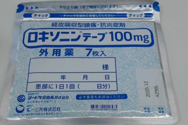 100mg ロキソニン テープ
