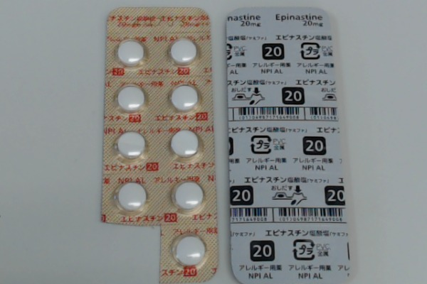 Ds 塩 エピナスチン 塩酸