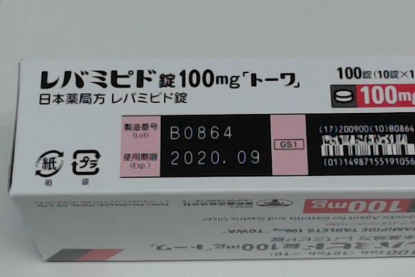 100mg レバミピド 錠