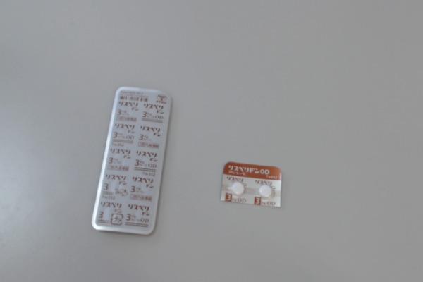 リスペリドンOD錠3mg「トーワ」