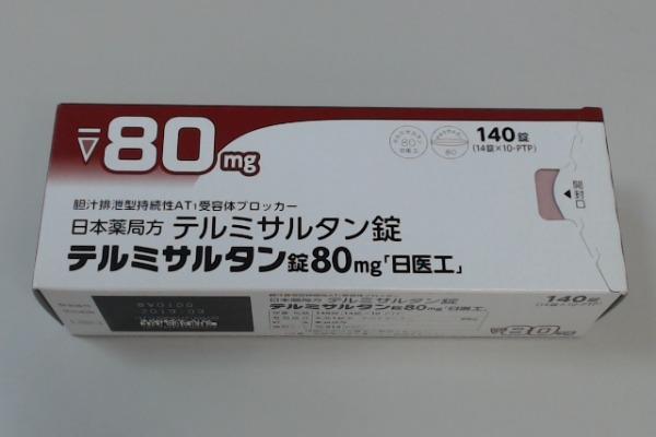 テルミサルタン錠80mg「日医工」