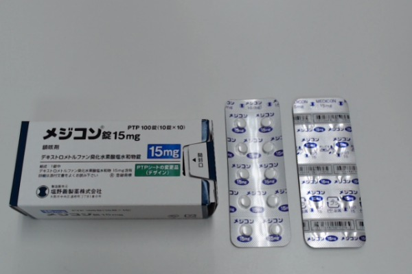 15mg メジコン 錠
