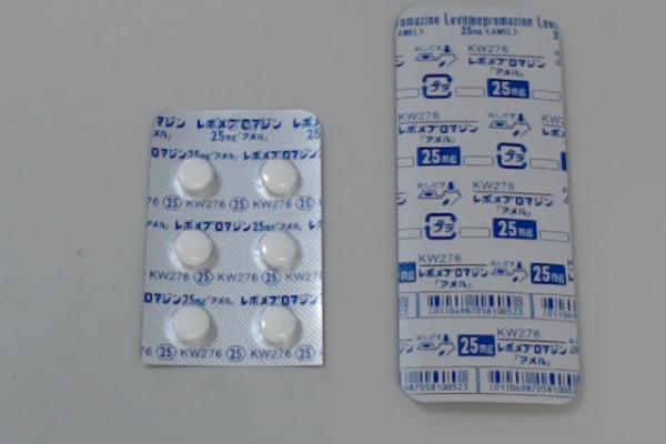 レボメプロマジン錠25mg「アメル...