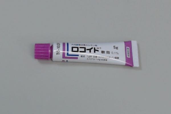 ロコイド 軟膏 と は ロコイド軟膏の強さと使用に当たっての注意点