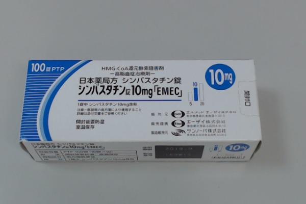 シンバスタチン錠10mg「EMEC」