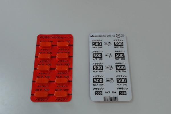 メサラジン錠500mg「ケミファ」