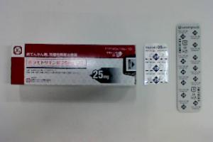 ラモトリギン錠25mg「JG」