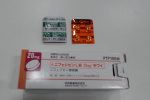 ニフェジピンL錠20mg「サワイ」